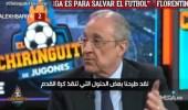 بالفيديو.. رئيس السوبر الأوروبي يرد على أنباء طرد ريال مديد من الدوريات المحلية