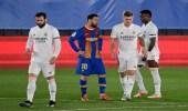 ريال مدريد يصعق برشلونة