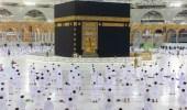 """""""الحج والعمرة"""" تعلن آليات إصدار تصاريح العمرة والصلاة خلال شهر رمضان"""