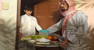 """نشاط كبير لعادة """"النقصة"""" في رمضان بالأحساء"""