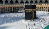 الكشف عن أسماءأئمة صلاتي التراويح والتهجد خلال ليالي رمضان بالمسجد الحرام