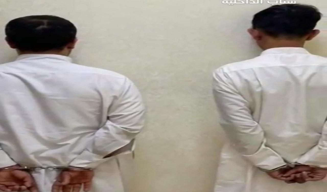 بالفيديو.. ضبط شخصين يروجان لمواد مخدرة على مواقع التواصل الاجتماعي بحفر الباطن