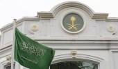 السفارة في الكويت تعلن إغلاق أبوابها غدًا الأربعاء