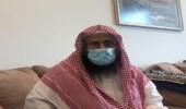 """بالفيديو.. """"الشيخ الفالح"""": قدوم المشتبهين في كورونا للمساجد إثم عظيم"""