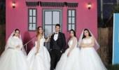 حقيقة زواج شاب من 4 فتيات في ليلة واحدة