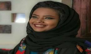 آخر التطورات حول عارضة الأزياء اليمنية التي خطفها الحوثيون