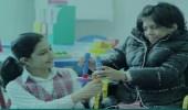 """""""التعليم"""" تصدر دليلا جديدا للطلاب ذوي الإعاقة"""