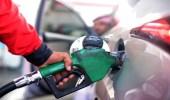 """""""أرامكو"""" تُعلن مراجعة أسعار البنزين لشهر إبريل"""