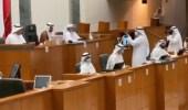 بالفيديو.. ردة فعل مرزوق الغانم بعد جلوس نواب مجلس الأمة الكويتي في مقاعد الوزراء