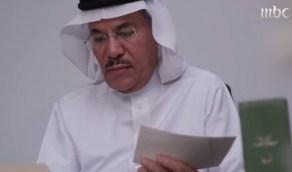 بالفيديو.. قصة احتجاز الحرس الثوري الإيراني أسرة القائم بأعمال السفارة السعودية