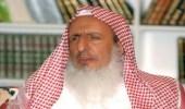 مفتي المملكة يحسم الجدل حول الرسالة المتداولة للتسبيح عن الميت