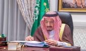 بالفيديو.. خادم الحرمين يرأس اجتماع مجلس إدارة دارة الملك عبدالعزيز