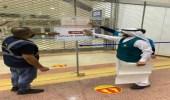 إغلاق مجمع شهير في الدمام بسبب مخالفته الإجراءات الاحترازية
