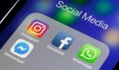 عطل في فيسبوك وواتساب وإنستغرام بمناطق من العالم