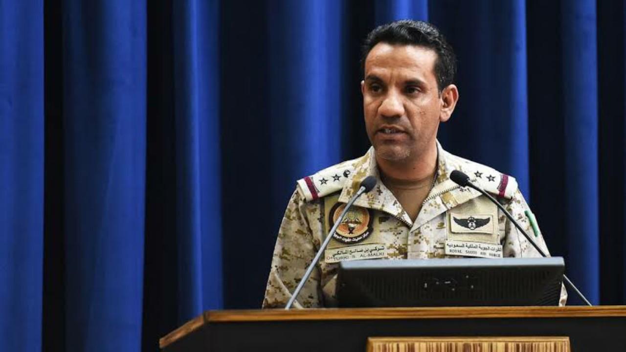 اعتراض وتدمير مسيرة مفخخة في الأجواء اليمنية أطلقتها الميليشيا تجاه المملكة