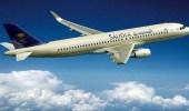 تطورات جديدة بشأن استعدادات الخطوط السعودية لعودة الرحلات الدولية
