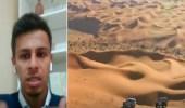 بالفيديو .. تكلفة السفر مع مرشد سياحي في الرحلات داخل المملكة