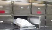 سررفضمستشفى بالقنفذة استقبال متوفاة في ثلاجة الموتى الخاصة به