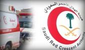 هيئة الهلال الأحمر توفر وظائف شاغرة