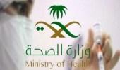 «الصحة» توضح مدى إمكانية إضافة كبار السن كتابعين لأبنائهم لتلقي اللقاح
