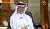 بالفيديو.. عبدالرحمن الفاضل يكشف تعليق الملك سلمان حينما رأى حقل شيبة