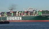 مصر تطالب بمليار دولار تعويضات من الشركة المشغلة للسفينة الجانحة