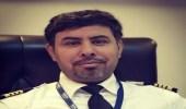 خلف صبار رئيساً لخدمات الاطفاء والانقاذ بمطار عرعر الجديد