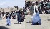 بالفيديو والصور.. فتاة تتعرض للجلد على يد حركة طالبان لتحدثها مع شاب