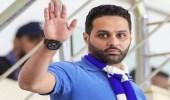 ياسر القحطاني يحسم الجدل حول موقفه من رئاسة الهلال