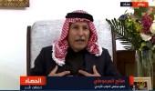 شاهد.. الجزيرة تسير على نهجها وتستضيف قيادي إخواني لمهاجمة الأردن