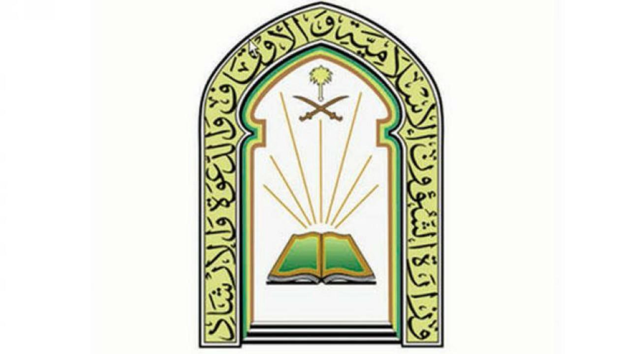 """قرار عاجل من """"الشؤون الإسلامية"""" بشأن صلاة التراويح في مساجد المملكة"""