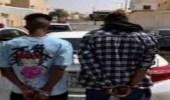 شاهد..ضبط مركبة بداخلها مواد مخدرة ومسدس بعد تعرضها لحادث مروري في الرياض