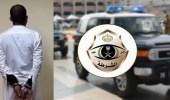 الإطاحة بمواطن مواطن و3 يمنيين ارتكبوا جرائم النشل بالمدينة