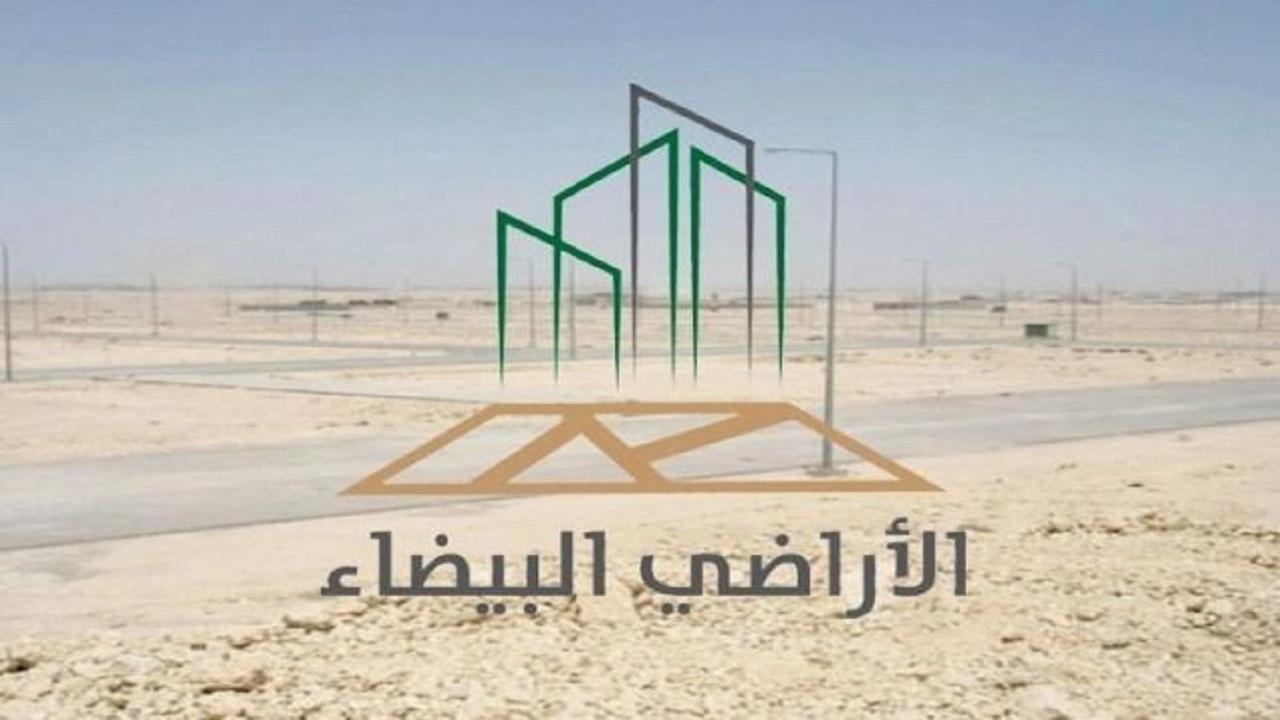 مجلس الوزراء يوافق على تعديل اللائحة التنفيذية لنظام رسوم الأراضي البيضاء