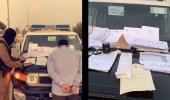 بالفيديو.. ضبط وافد يستغل ذوي الدخل المحدود في عمليات النصب والاحتيال بالرياض