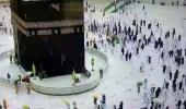 بالفيديو.. هطول أمطار غزيرة على المسجد الحرام