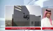 بالفيديو ..متحدث نزاهة بعد مباشرة 11 قضية فساد: التحقيق مستمر وسنسترد الأموال