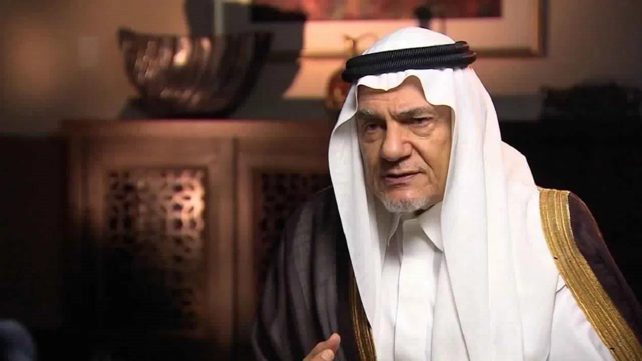 بالفيديو .. الأمير تركي الفيصل يُفسر لماذا وصف أتباع إيران في المنطقة بالكلاب