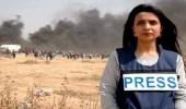 صحفية فلسطينية تتعرض للضرب بجذع شجرة لعدم ارتدائها الحجاب!