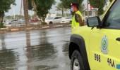 الدفاع المدني يحذر من هطول أمطار رعدية بعض مناطق المملكة