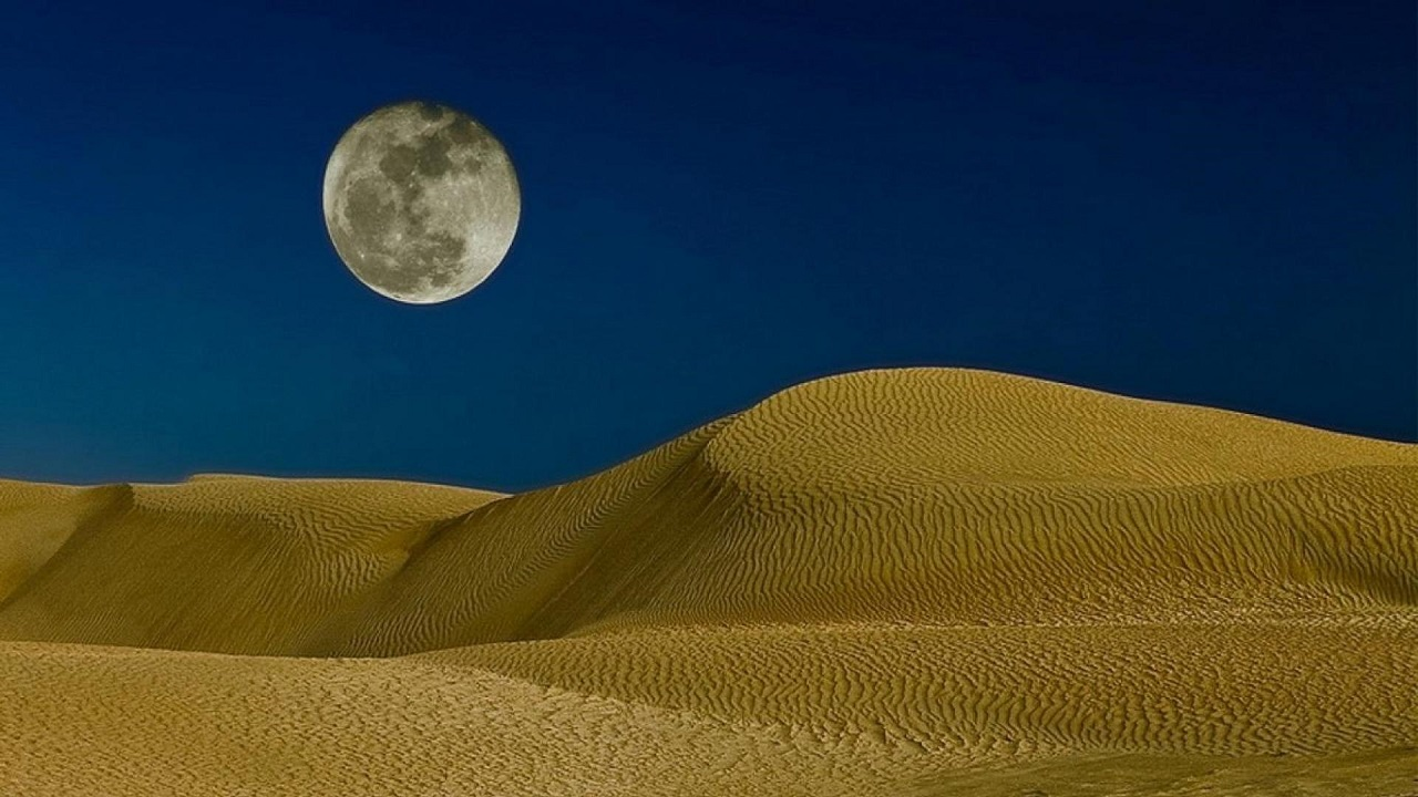موعد اكتمال القمر بدراً في المملكة