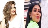 دانة الطويرش تسخر من بيبي عبد المحسن بعد اتهامات الدعارة وتجارة الأعضاء