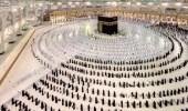 صورة ضوئية مبهرة للمصلين بالمسجد الحرام