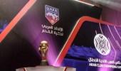 رسميًا .. تحديد موعد نهائي بطولة كأس محمد السادس للأندية الأبطال