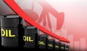 انخفاض سعر النفط بنسبة 0.82 %