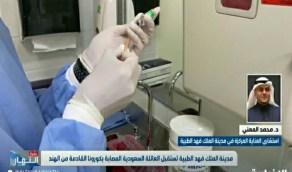بالفيديو.. جهود رئاسة أمن الدولة لوصول المسافرين سالمين