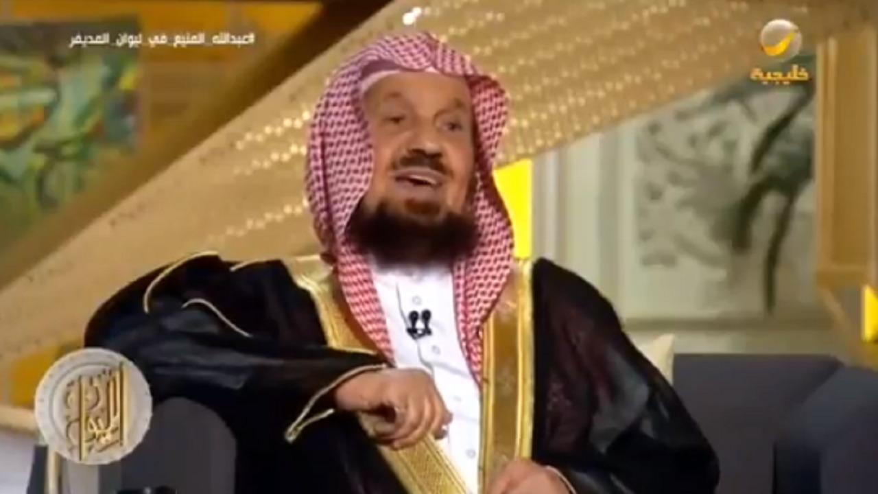 بالفيديو.. عبدالله المنيع يتذكر دعاء الملك عبدالعزيز لطلاب المعهد