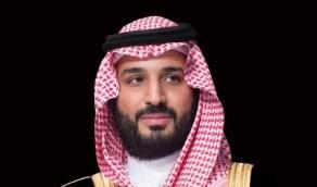 """الأمير محمد بن سلمان يلقي كلمة في قمة """"تمويل الاقتصاديات الأفريقية"""""""