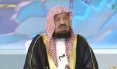بالفيديو.. المنيع:الأعمال الصالحة في مكة والمدينة أفضل من غيرها في الأجر