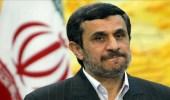 """استبعاد """"أحمدي نجاد"""" من سباق الانتخابات الرئاسية في إيران"""